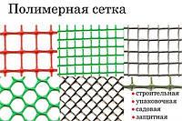 Полимерные сетки