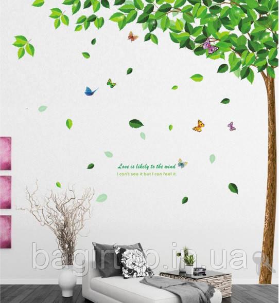 Інтер'єрна наклейка на стіну - велике Зелене дерево (відмінна якість)