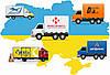 Кур'єрська Доставка по Україні до під'їзду!