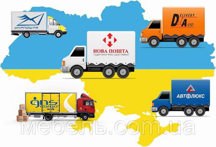 Курьерская Доставка по Украине, фото 2