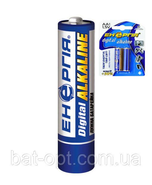 Батарейка щелочная Энергия Alkaline LR3 AAA минипальчиковая (блистер)