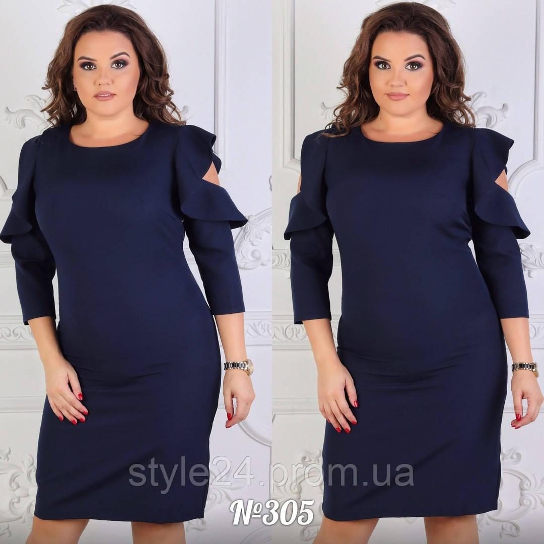 Батальне плаття з рюшами та розрізами на рукавах.Р-ри 50-56  продажа ... 376398bbe9b32