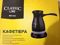 Электрическая кофеварка турка Classic Line RD210A