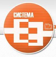 Подключение частного дома к электросети, Киевская обл.