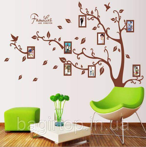 Интерьерная наклейка на стену - Дерево с фоторамками коричневое (отличное качество)