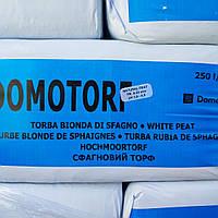 Кислый  торф Domoflor Natural Peat, 250 л. Идеально для голубики.