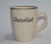 """Чашка керамічна """"Шоколад"""" (бежева) 250 мл."""