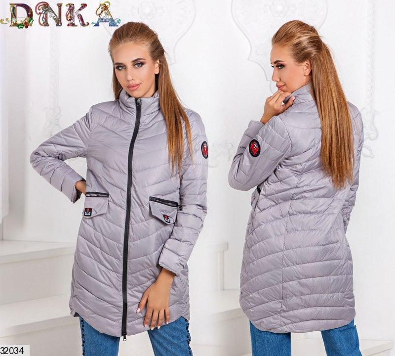 Демисезонная удлиненная куртка стеганая плащевка цвет серый 42 44 46