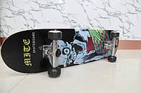 Скейт (2836) полупрофессиональный с черепом