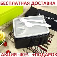 Ланч бокс lunch box для еды Todays menu WHITE Mrosa 2 Layers Today's Menu Microwave Storage