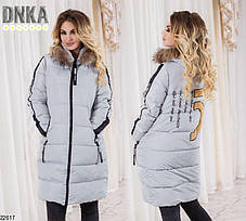 Зимняя удлиненная куртка стеганая плащевка черный и серый цвета на спинке модный принт 42 44 46 48, фото 3