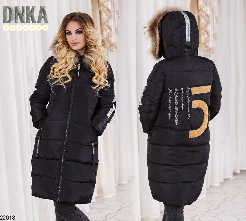 Зимняя удлиненная куртка стеганая плащевка черный и серый цвета на спинке модный принт 42 44 46 48