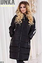 Зимняя удлиненная куртка стеганая плащевка черный и серый цвета на спинке модный принт 42 44 46 48, фото 2