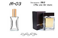 Мужские духи The one for men Dolce&Gabbana 50 мл