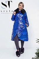 Пальто женское Зеркальный электрик колокольчик с мехом Батал