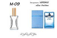 Мужские духи Versace Man Eau fraiche Versace 50 мл