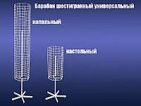 Барабан шестигранный универсальный