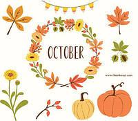 Календарь выставок рукоделия Октябрь 2018