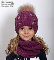 Шапка подростковая, зимняя, удлиненная Звезда (бубон писец), фото 1