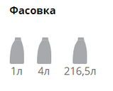 ЛУКОЙЛ МОТО 2T, фото 2