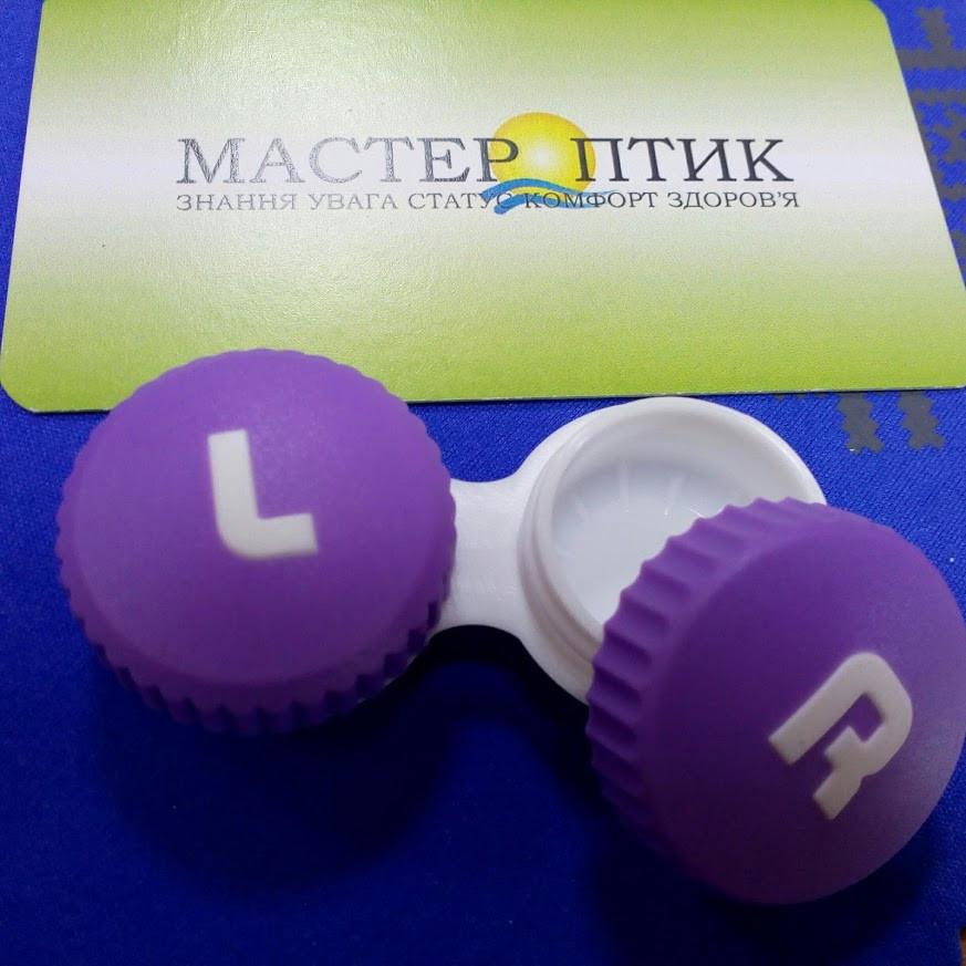 Контейнер для контактних лінз SL-2068-K