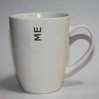 "Чашка керамічна біла ""МЕ"" 300 мл."