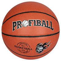 Баскетбольный мяч ProfiBall