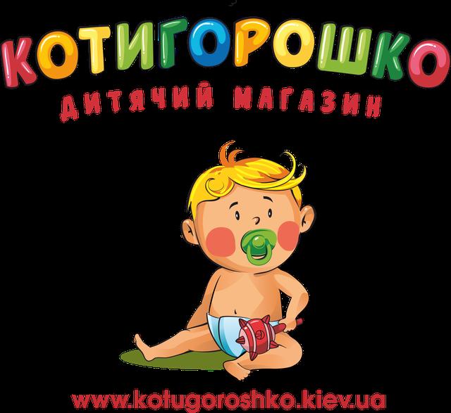 KOTUGOROSHKO.KIEV.UA  магазин детского питания ,  подгузников и товаров детской гигиены
