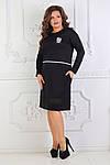 Женское платье большого размера , фото 4