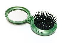 Массажная щётка для волос, складная с зеркалом