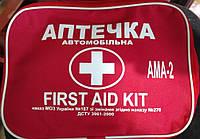 Аптечка  автомобильная Евро МЯГКАЯ (АМА 2) до 18 пассаж.(красная)