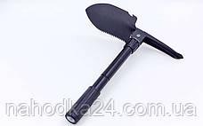 Лопата туристическая складная SY-193 в нейлоновом чехле (металл 40 см), фото 3