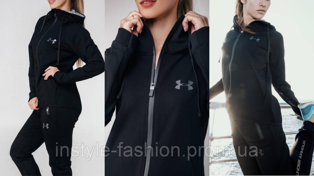 Женский спортивный костюм UNDER ARMOUR ткань турецкая трехнитка С НАЧЕСОМ очень теплый до 58 размера