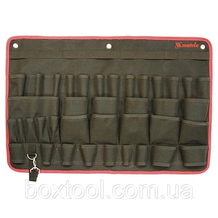 Раскладка для инструмента Matrix 90245