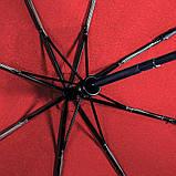 Складной автоматический зонт, фото 6
