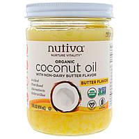 Органическое кокосовое масло, со вкусом сливочного масла, 14 ж. унц. (414 мл), Nutiva