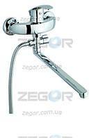Смеситель на ванну Zegor EYB A135