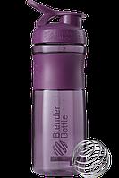 Спортивная бутылка-шейкер BlenderBottle SportMixer 820ml Plum (ORIGINAL) , фото 1