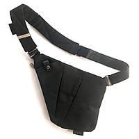 Сумка-мессенджер Cross Body Bag ArtX Style Чёрный #003