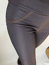 Теплые лосины (джеггинсы) модель 019.5 (серый), фото 2
