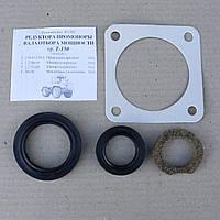 Ремкомплект редуктора промопоры ВОМ Т-150 (151.41.020-2), фото 1