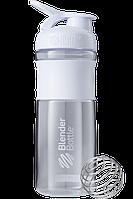 Спортивная бутылка-шейкер BlenderBottle SportMixer 820ml White (ORIGINAL)