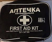 Аптечка  автомобильная Евро МЯГКАЯ (АМА 2) до 18 пассаж.(чёрная)