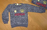 Дитячий одяг оптом, кофти на зиму, 98 -110 см