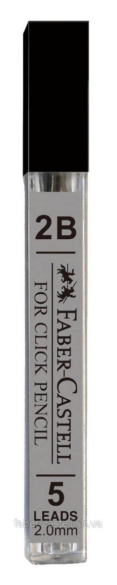 Графитный грифель для цанговых карандашей Faber-Castell  2B (2.0 мм), 5 шт. в пенале, 132812