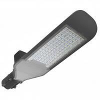 Светильник светодиодный уличный 100 ватт консольный