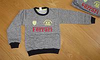 Теплые свитера для мальчиков, оптом из Турции , для сада