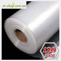 Пленка полиэтиленовая прозрачная 120 мкм 1.5 м рукав 3 м в развороте 100 м в рулоне, фото 1