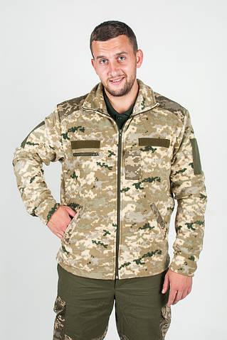 Кофта ФА Укр-5 ( Піксель )