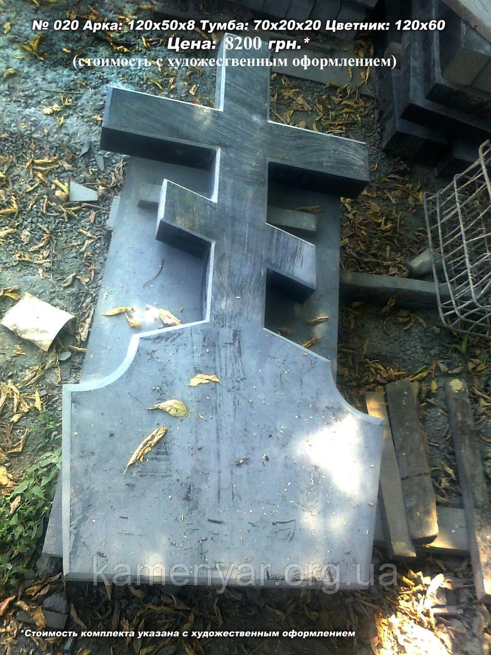 Памятник Крест из гранита